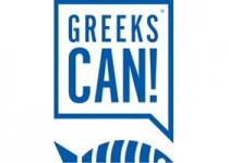 Η ελληνική διατροφή στο Ίδρυμα Κακογιάννη