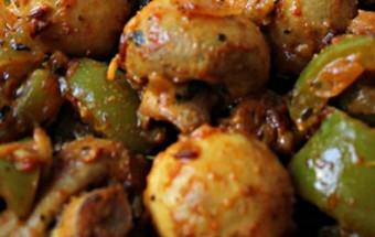 Μανιτάρια με πιπεριές, Garam Masala  και Turmeric