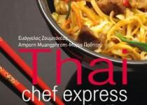 Thai chef express