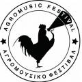 agromousiko1