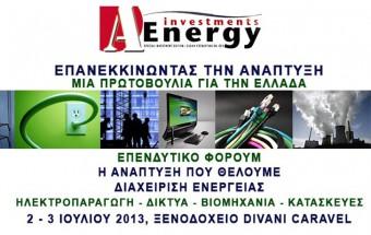 aenergy