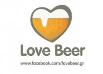 """Διαγωνισμός """"Love Beer"""""""