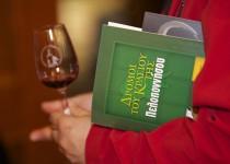 Οι Δρόμοι του κρασιού της Πελοποννήσου στη Θεσσαλονίκη
