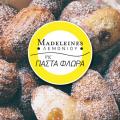 madeleines_νηστικό αρκούδι