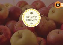 Ένα μήλο την ημέρα… η διατροφική αξία του φρούτου – συμβόλου