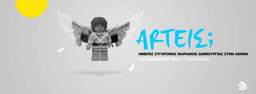 arteis851x315
