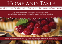 HOME & TASTE @ Golden Hall