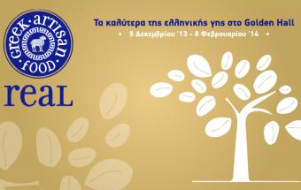 Rela Greek_Νηστικό Αρκούδι