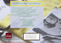 DoitYourself Workshop Vol.1 powered by The DoitEco Project