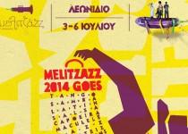Μελιτζάzz Λεωνιδίου 2014