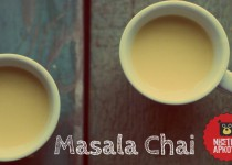 Τσάι Μασάλα (Masala Chai)