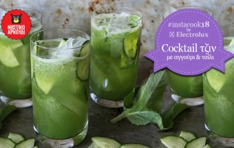 cocktail gin cucumber
