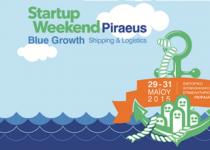 Blue Growth,  Καινοτομία και βιώσιμη επιχειρηματικότητα για τη θαλάσσια οικονομία
